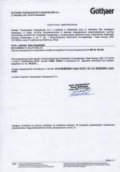 Ubezpieczenie Gothaer20141110