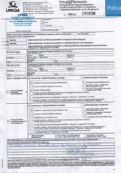 Ubezpieczenie UNIQA20141110